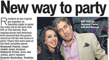 HT City, 12 Feb 2014
